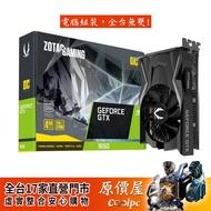 ZOTAC索泰 GAMING GTX1650 OC 4G D6 T16520F-10L 顯示卡/註冊四年保/原價屋