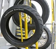 三立二輪 130/70-12(62L)登祿普 Scoot Smart 聰明胎 含安裝+氮氣充填=完工價$2100元