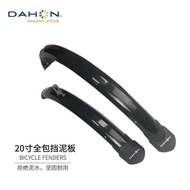 Dahon 20-inch Folding Bicycle Fender Full Package Widened Fender 16/20INCH Mud In Addition D6 D8 Accessories Mountain Bike