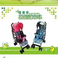 植英房 輕便型嬰兒手推車