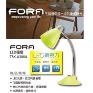 全新 Fora LED 檯燈