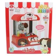 冬己娃娃機 桌上型音樂夾娃娃機 FDE510(附電池)/一個入{促1999} 電動抓娃娃機~生