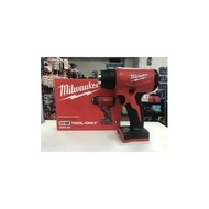 {專營工具}全新 Milwaukee 米沃奇 2688-20 18v鋰電充電式熱風槍 熱風機 單主機