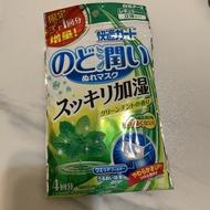 日本 加濕口罩 3入