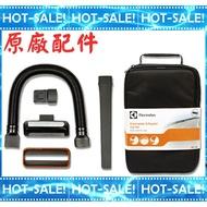 《汽車清潔組》Electrolux KIT10A 伊萊克斯 完美管家吸頭 (ZB3102/ZB3101/ZB6106WD用)