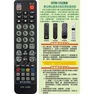 bbTV.中嘉bb寬頻數位機上盒遙控器適用吉隆.長德麗冠萬象.家和 新視波 數位天空 北健機上盒遙控器STB-102BB