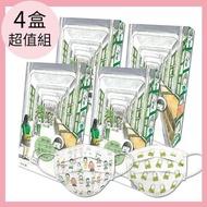 【綠衫重聚】想起妳就微笑-醫療級成人口罩(10入/盒) x 4盒 顏色任選