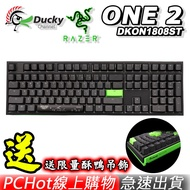 [免運速出] Ducky Razer 聯名款 ONE 2 機械式鍵盤 電競鍵盤 RGB 雷蛇 綠 黃 橘軸 中文 PBT