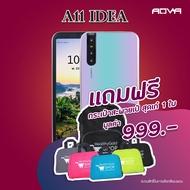 Smartphone AOVA A11 Idea (RAM3/ROM32) หน้าจอกว้าง 6 นิ้ว ดีไซต์เรียบหรู แถมฟรี กระเป๋าเป้ใบใหญ่มูลค่า 999.บาท