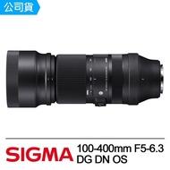 【Sigma】100-400mm F5-6.3 DG DN OS(公司貨)