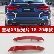 Suitable for BMW X3 rear bumper G08 reflector X3 rear bumper X3 reflector strip X3 fake light X3 side light bar light