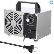 32g 臭氧發生器臭氧消毒機除甲醛異味空氣淨化美規110V 全館八八折