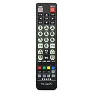 【哈TV寬頻】STB-109哈TV  第四台有線電視數位機上盒 專用遙控器