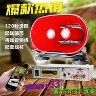飛亞車載藍牙擴音機MP3攻放12V24V60V大功率車用宣傳喊話喇叭主機