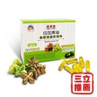 【維樂康】健康速纖印加果油x1盒