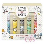 日本 DHC Snoopy 2020新款 史努比運動版 純欖護唇膏 1.5g 5支一組《歡慶十十樂 今日特賣5折起10/13(二)10:00 開賣》 ☆艾莉莎ELS☆