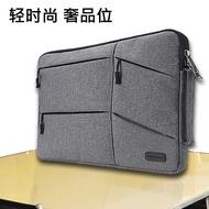 (現貨)14英寸聯想YOGA S940 C940 C740 S740輕薄筆記本電腦內膽包手提包