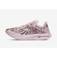 NIKE ZOOM FLY SP FAST 塗鴉粉 男(AT5242100)
