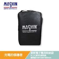 麻新電子 充電器專用收納袋 sc1000+ 充電萬用收納袋 sc1000 bc1000 sc600 收納袋