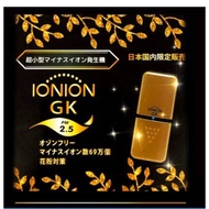 日本🇯🇵最新版空氣清淨機IONION GK