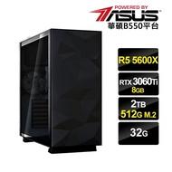 【華碩平台】R5六核{庫伊拉}RTX3060Ti-8G獨顯電玩機(R5-5600X/32G/2TB/512G_SSD/RTX3060Ti-8G)
