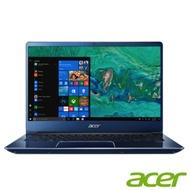 (福利品)Acer SF314-56G-53KE 14吋筆電(i5-8265U/MX150/4G/1T HDD/Swift 3/藍)