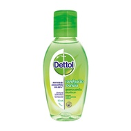 Dettol เดทตอล เจลล้างมืออนามัย (50 ml)