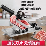 Meat Pc Machine Manual Meat Slicer Household Meat Slicer Meat Slicer Meat Cutter