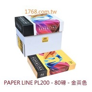 【PL200】A4-80P(金黃色影印紙) 一次10包 (全省配送不限區域)