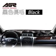 【AGR】儀表板避光墊 CEFIRO 喜佛瑞 A32 1996-2000年 Nissan日產適用 長毛黑色