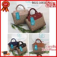 SALE !!! Blue Blossom กระเป๋าสะพายข้าง งานแท้ 100% มีถุงแถม ## กระเป๋า กระเป๋าแฟชั่น กระเป๋าเป้ กระเป๋าสะพาย กระเป๋าตังค์ กระเป๋าถือ กระเป็าสตางค์ กระเป๋าผู้หญิง ของขวัญ แฟชั่น
