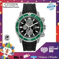 CITIZEN CA0715-03E Promaster Chronograph Eco-Drive Solar Powered Divers 200M Black Silicone Gents Watch