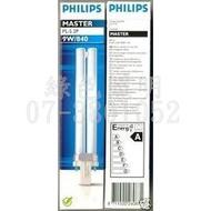 綠色照明 ☆ PHILIPS 飛利浦 ☆ PL-S 9W 2P 燈管 2700K 黃光