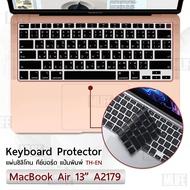 MLIFE - แผ่นซิลิโคน ภาษาไทย New MacBook Air 13 2020 A2179 ซิลิโคนรอง คีย์บอร์ด กันฝุ่น - Silicone Keyboard Cover for MacBook Air 2020 A2179