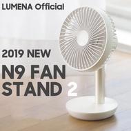 [NEW 2019 Stand2 Upgraded!] ONAN KOREA LUMENA N9-FAN STAND2 Wireless / Circulator fan