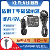 原裝華碩液晶顯示器MX27A MX279H VX239H VX279H充電源適配器線-紳士