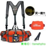 登山腰包女多功能戶外運動腰包騎行男款旅行戰術水壺腰包雙肩
