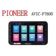 【Pioneer】10吋螢幕 影音導航車機 AVIC-F7600 可支援前後雙鏡頭行車記錄器