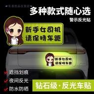 Reflective Stickers Women Driver New Lands Car Stickers Reflective Stickers