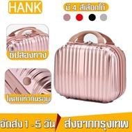 ▥∏❧  HANK B3 กระเป๋าเครื่องสำอาง14 กระเป๋าถือผู้หญิง กระเป๋าแบบถือ กระเป๋า221 กระเป๋าเดินทางใบเล็ก วัสดุPC bag
