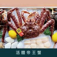 《賣魚仔》活體 帝王蟹 鱈場蟹 每公斤$2500 活體宅配 收到可驗貨