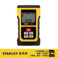 【Stanley】美國 史丹利 STANLEY 50米雷射測距儀 STHT177139(STHT177139)