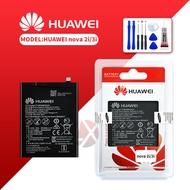 แบตเตอรี่โทรศัพท์มือถือ หัวเหว่ย battery Huawei Nova2i / Nova3i แบต nova2i / แบต nova3i / แบต P30lite