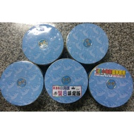 金冠 K88 小海螺 大牛 V88 K66 K55 F8 K99 大海螺 藍芽 喇叭 音響 音箱