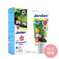 挪威JORDAN - Jordan清新水果味兒童牙膏-6-12歲-花色隨機-75g
