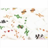 Mahjong Rummy Set (LOCAL)