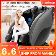 Massage Chair, Electric Massage Chair, Full Body Massage Multi-function Automatic massage chair