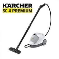 德國 KARCHER凱馳 SC4 PREMIUM 多功能高壓蒸氣清洗機