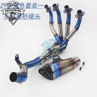 【重磅超質感】摩托車Z900改裝排氣前段 Z900改裝藍色SC煙筒排氣管