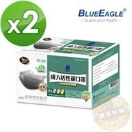 藍鷹牌 台灣製 成人活性碳口罩 單片包裝 50入*2盒